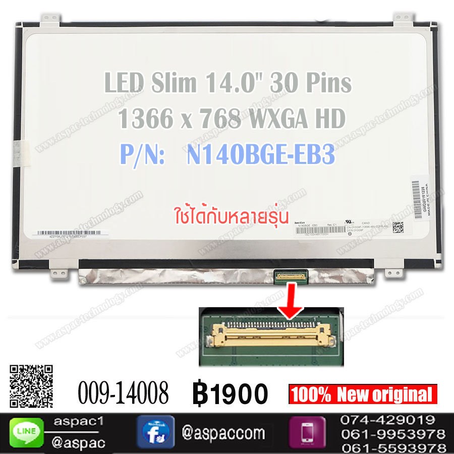 Led Panel 140 Slim 30 Pin Keyboard Acer E14 Es1 411 E1 410 410g 422 422g Pins 1366768 Hd P N N140bge Eb3