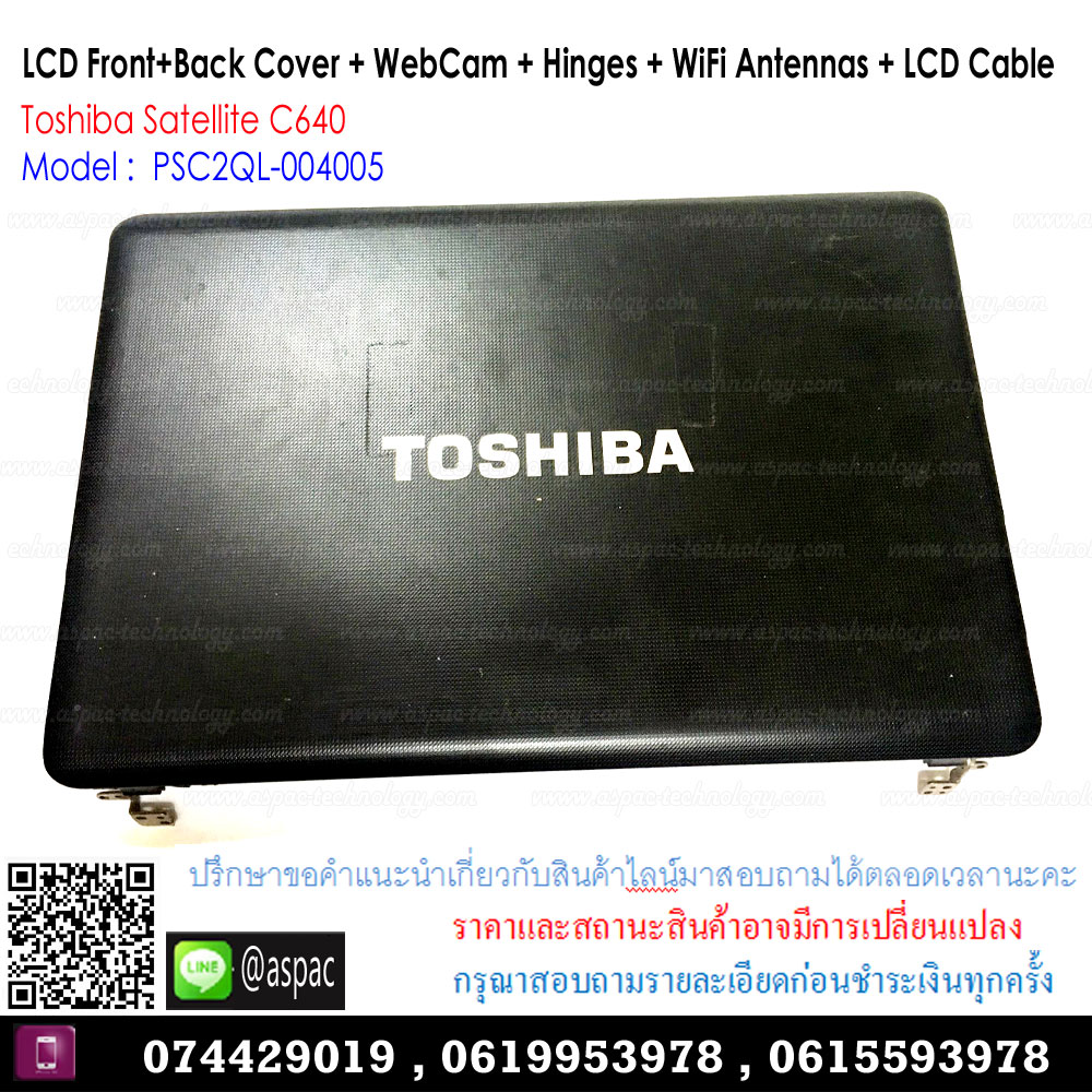 LCD Front+Back Cover + WebCam + Hinges + WiFi Antennas + LCD Cable for Toshiba Satellite C640
