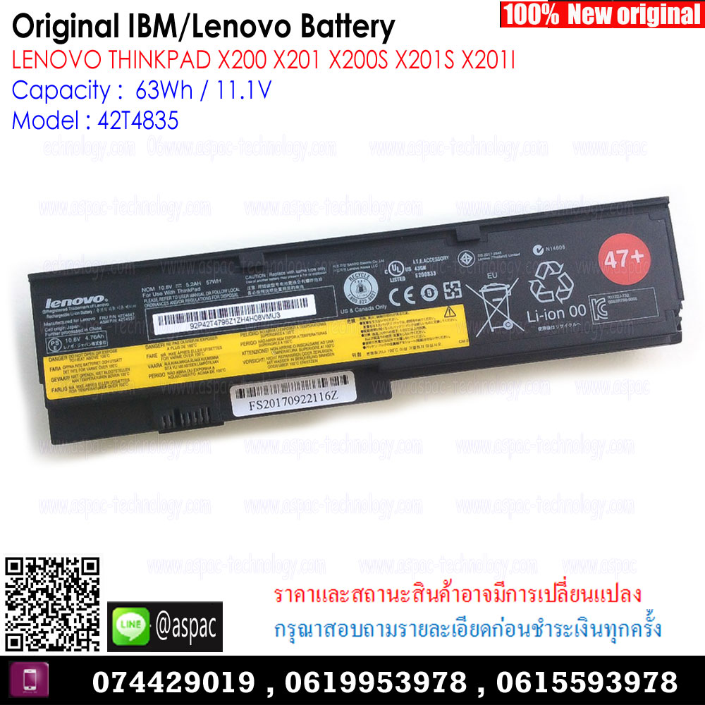 Original Battery 42T4835 / 63WH / 11.1V For LENOVO Thinkpad X200 X201 X200S X201S X201I