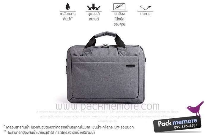 กระเป๋าโน๊คบุ๊ครุ่น Elegance