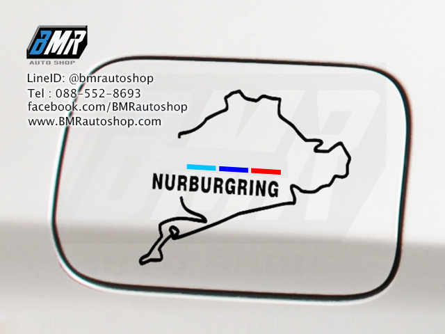 สติ๊กเกอร์ Nurburgring สีดำ