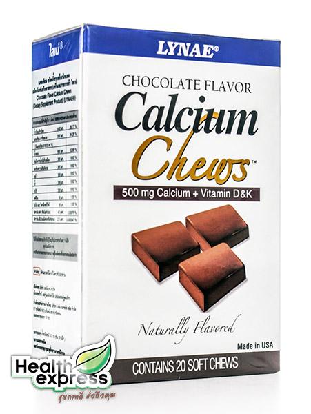 Lynae Calcium Chew 20 Soft Chews ไลเน่ส์ แคลเซี่ยมเคี้ยว 20 เม็ด