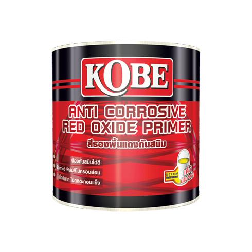 สีรองพื้นแดงกันสนิม Kobe