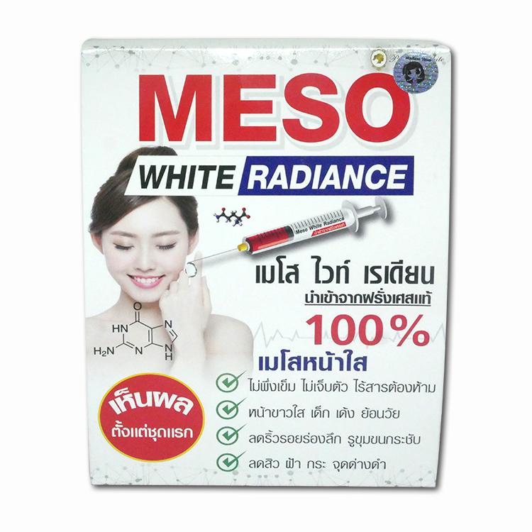 MESO white radiance เมโสไวท์ เรเดียน