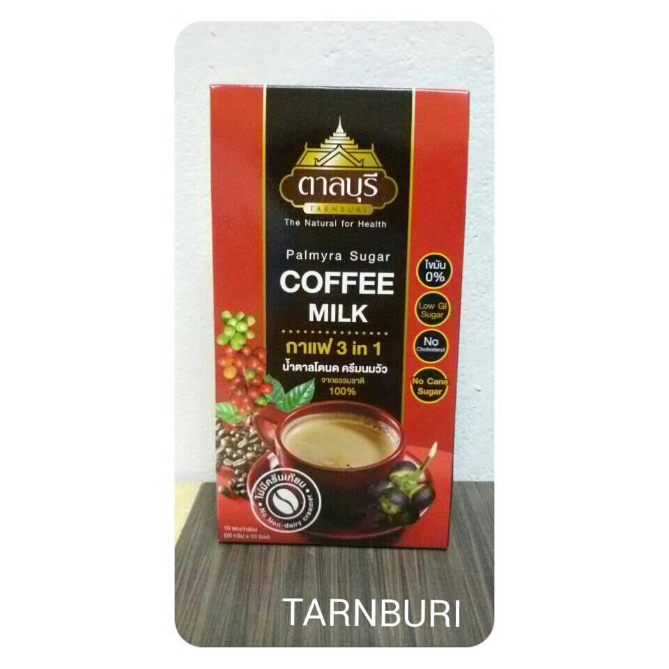 กาแฟผสมน้ำตาลโตนด ครีมนมวัว 3 IN 1