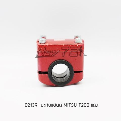 ปะกับแฮนด์ MITSU T200 แดง