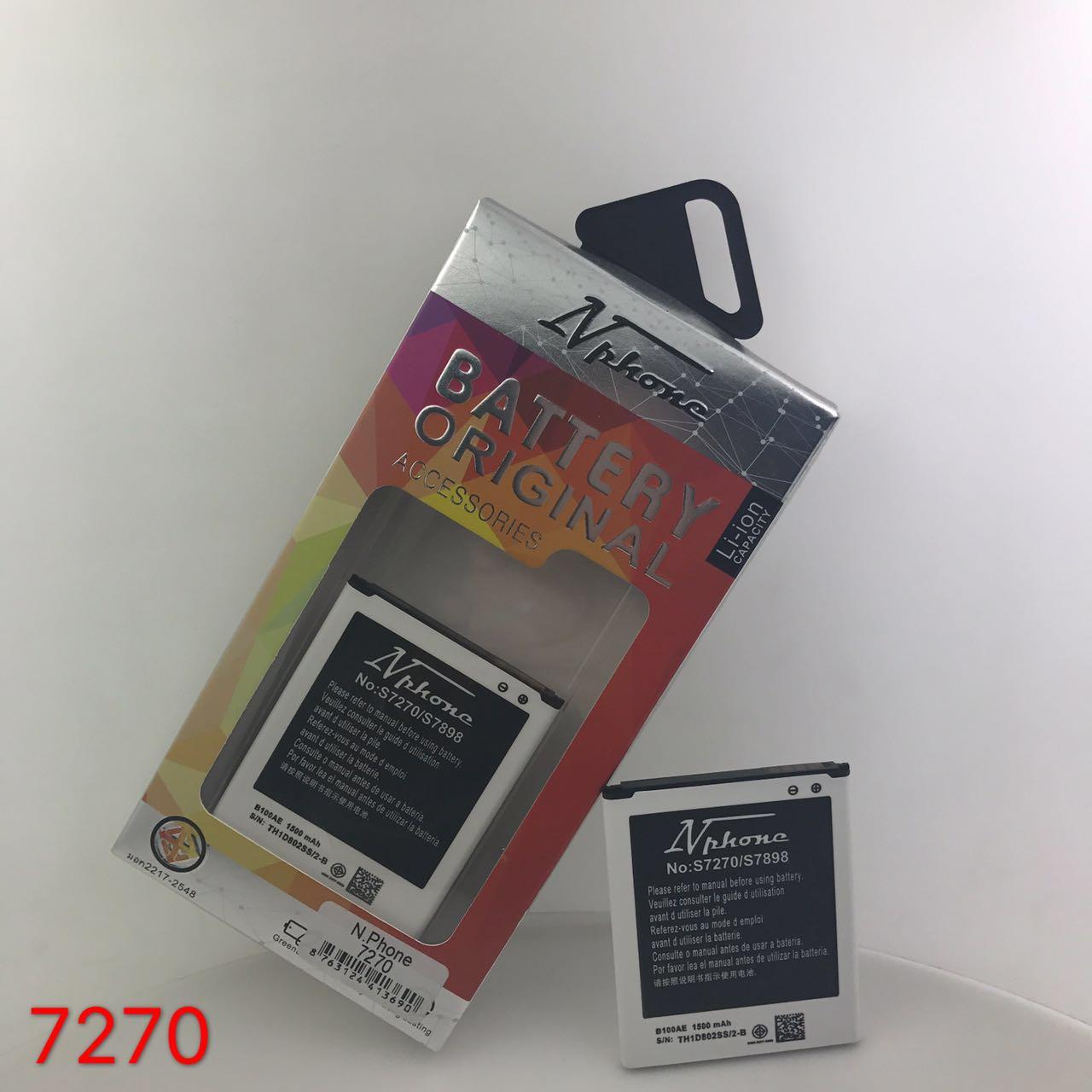แบตเตอร์รี่ งานบริษัท ( มี มอก ไส้เต็ม ) Samsung Galaxy Ace 3 // s7270