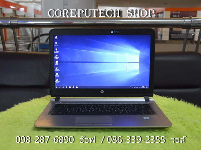 HP ProBook 440 G3 Intel Core i5-6200U 2.30GHz.