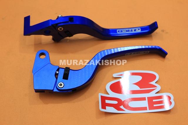 มือเบรคซ้ายขวา RACINGBOY AEROX ราคา850