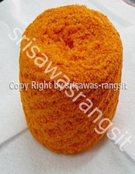 ไหมขนแกะ ส้ม