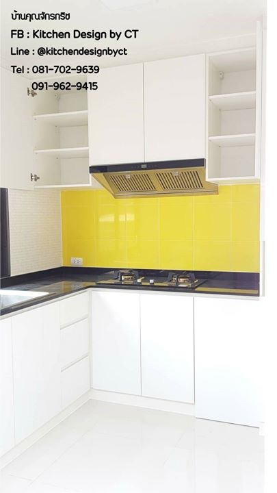 Modern White Kitchen with Yello Tile (ชุดครัวบิ้วอินสีขาวเงาสไตล์โมเดิร์น)