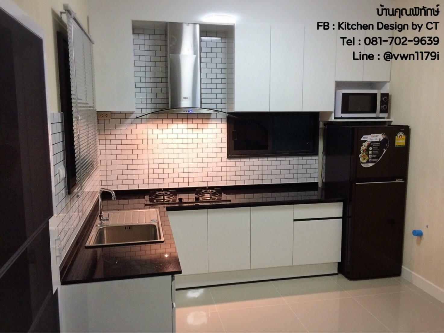 Modern White Kitchen (ครัวบิ้วอินสีขาวเงาสไตล์โมเดิร์น)