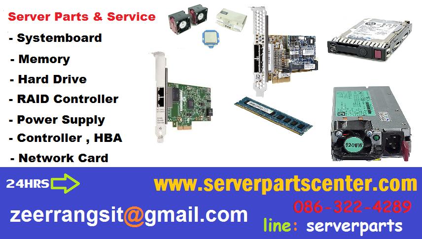 ServerPartsCenter.com