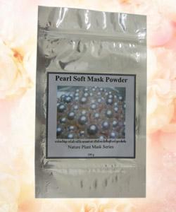 มาส์กผงไข่มุก Pearl Soft Mask Powder