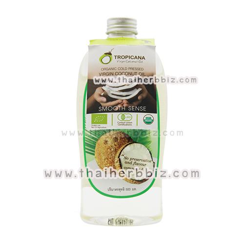 น้ำมันมะพร้าวบริสุทธิ์สกัดเย็นออร์แกนิก ทรอปิคานา ออยล์ 500 มล. TROPICANA Virgin Coconut Oil