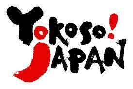 Facebook Yokoso Sim