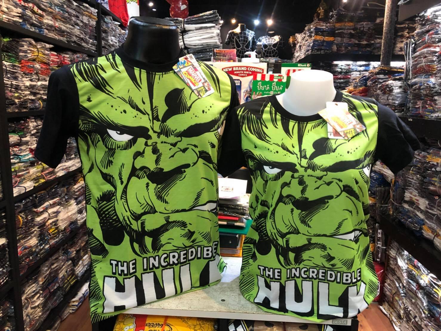 เดอะฮักล์ สีเขียว-ดำ (Incredible Hulk Face CODE:1253)