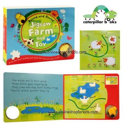 หนังสือจิกซอล พร้อมสัตว์เลี้ยง 1 ตัว Farm and Toy Round & Round Jigsaw