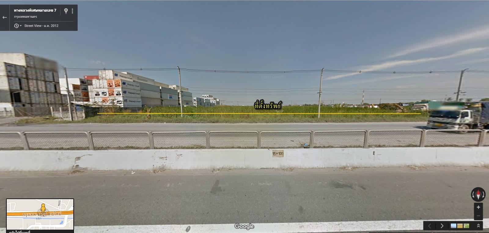 ขายที่ดิน ติดถนน เลียบด่วนมอเตอร์เวย์ และ ถนนคุ้มเกล้า 4-1-95 ไร่