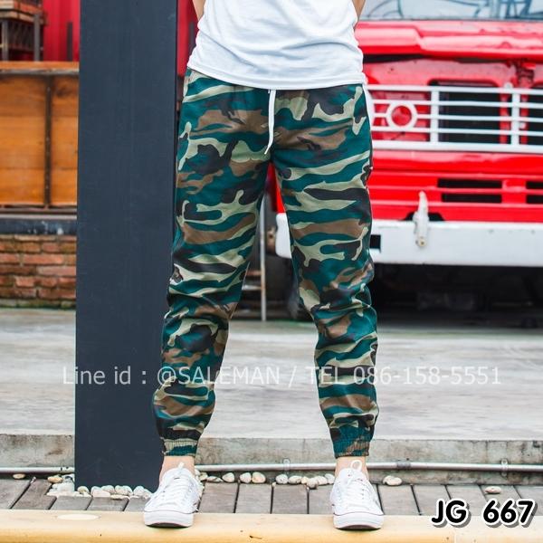 กางเกง jogger ลายทหาร JG667