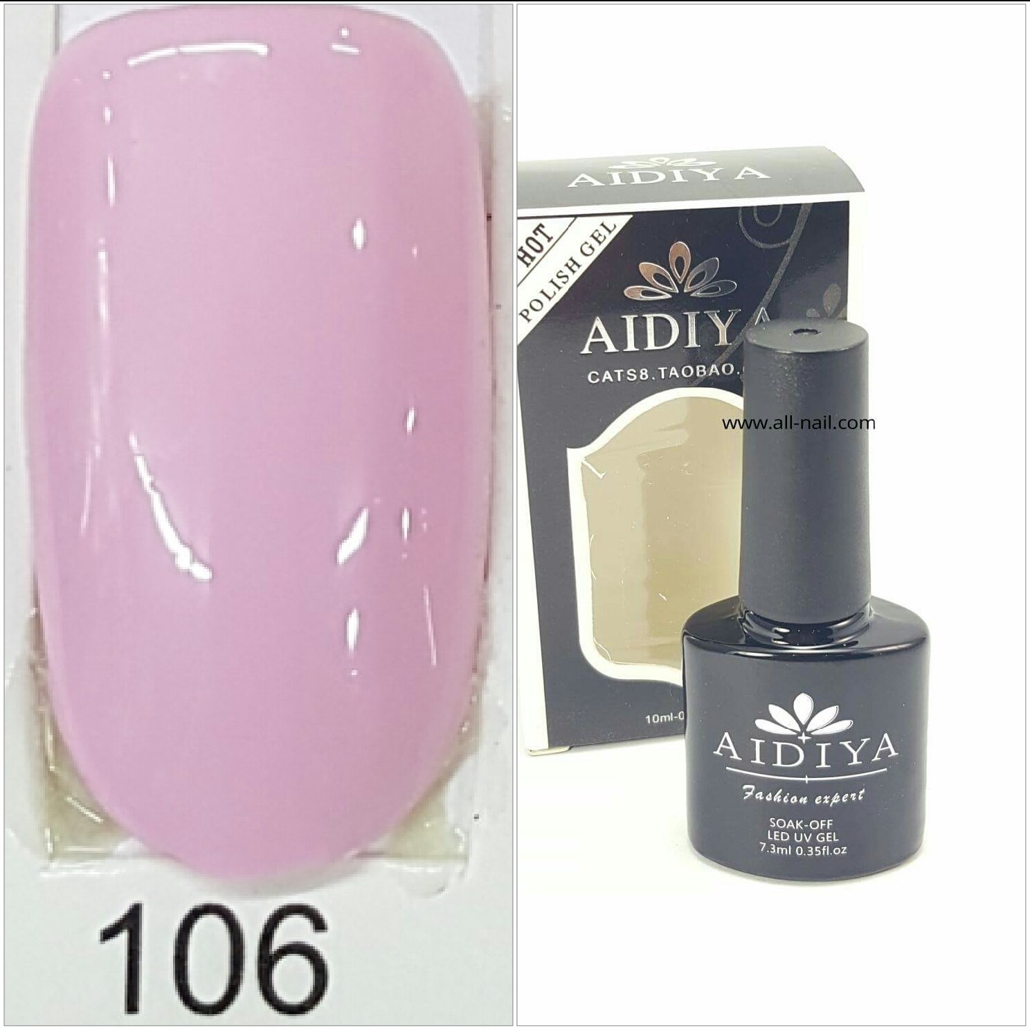 สีเจลทาเล็บ AIDIYA #106