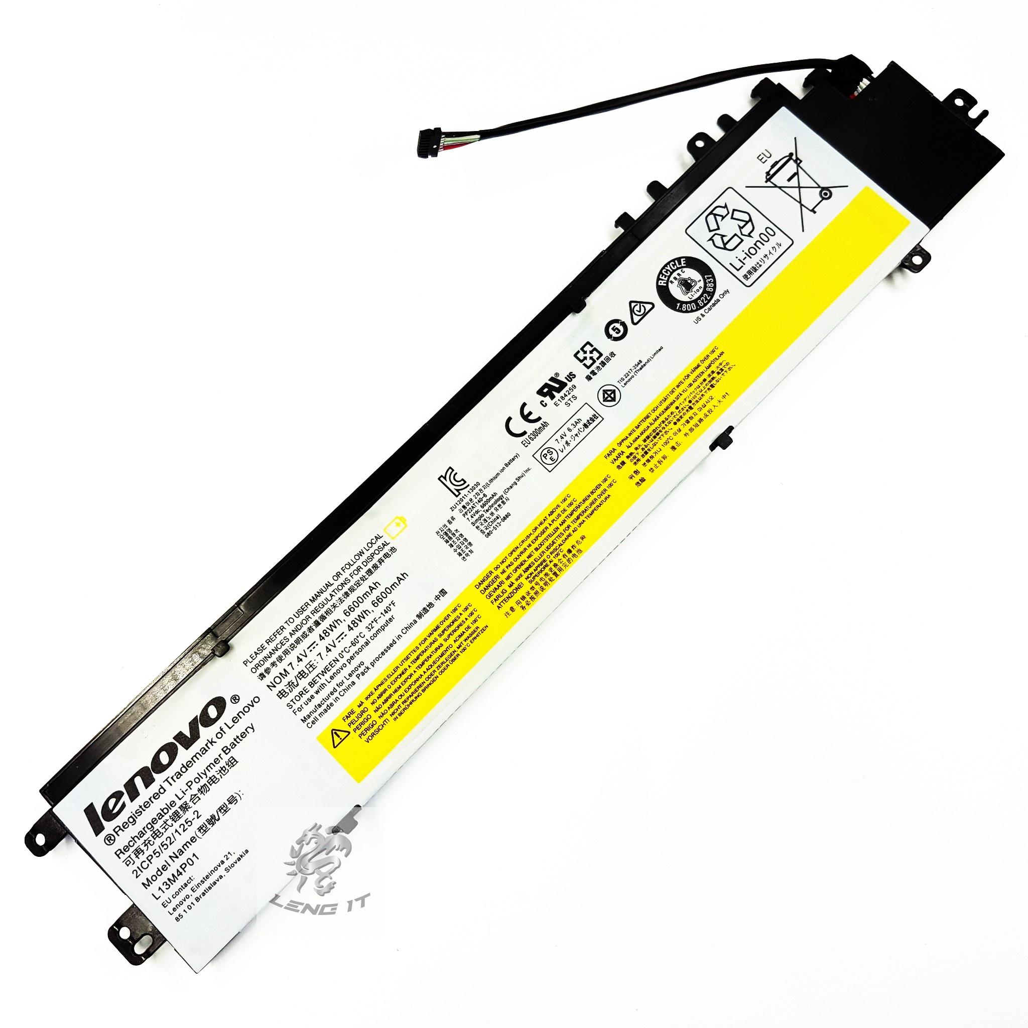 Battery lenovo Y40-70