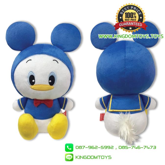 ตุ๊กตาโดนัล 12 นิ้ว ท่านั่ง ผ้า 1C [Disney]
