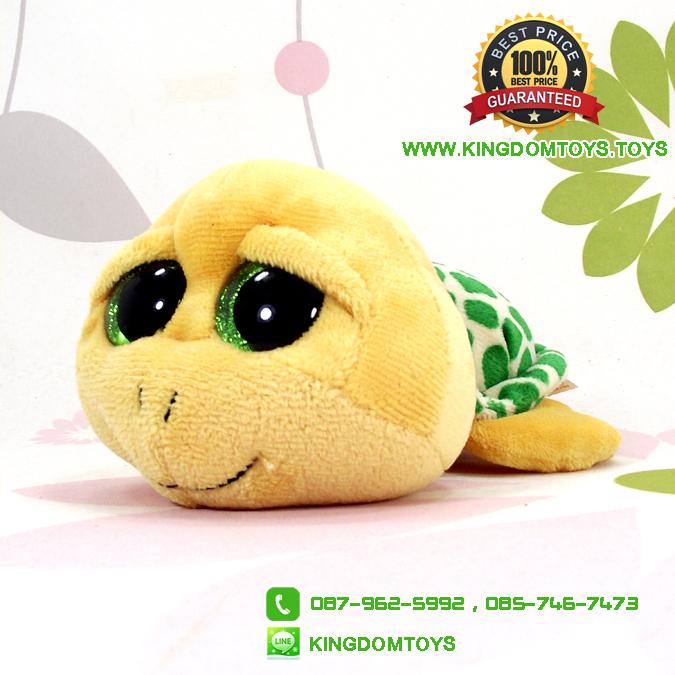 ตุ๊กตาเต่า TY สีเหลือง ตาสีเขียว 17 CM [TY]