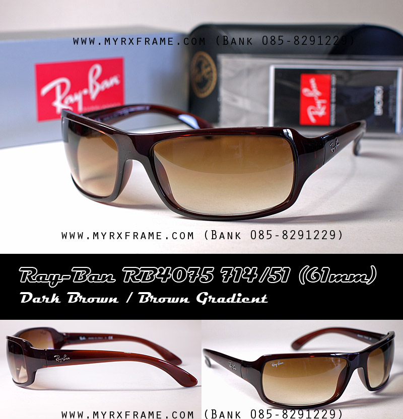 RayBan RB4075 714/51 (เลนส์สีน้ำตาลไล่เฉด)
