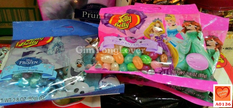 ลูกอม Jelly Belly