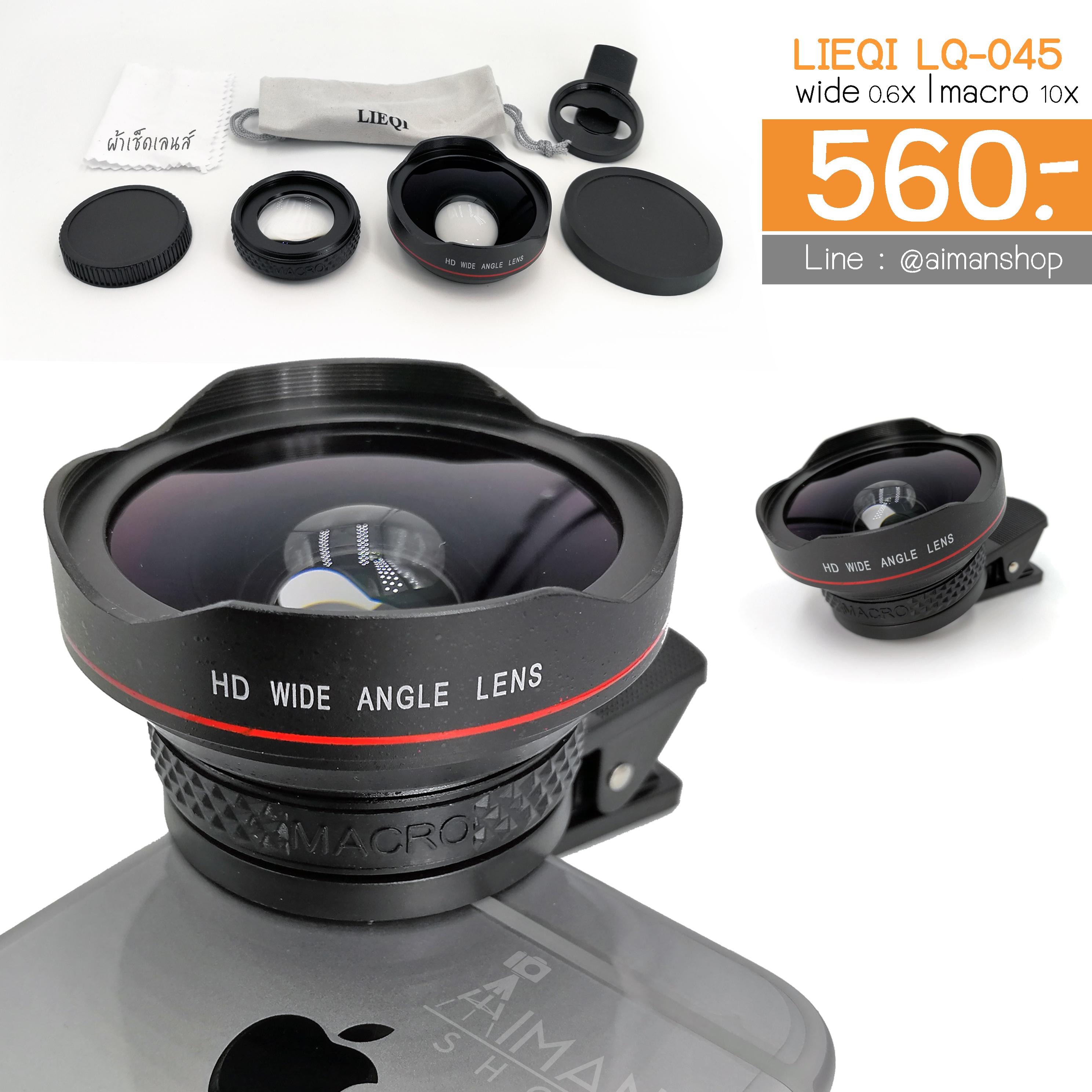 เลนส์มือถือ LIEQI LQ-045 (wide 0.6x + macro 10x)