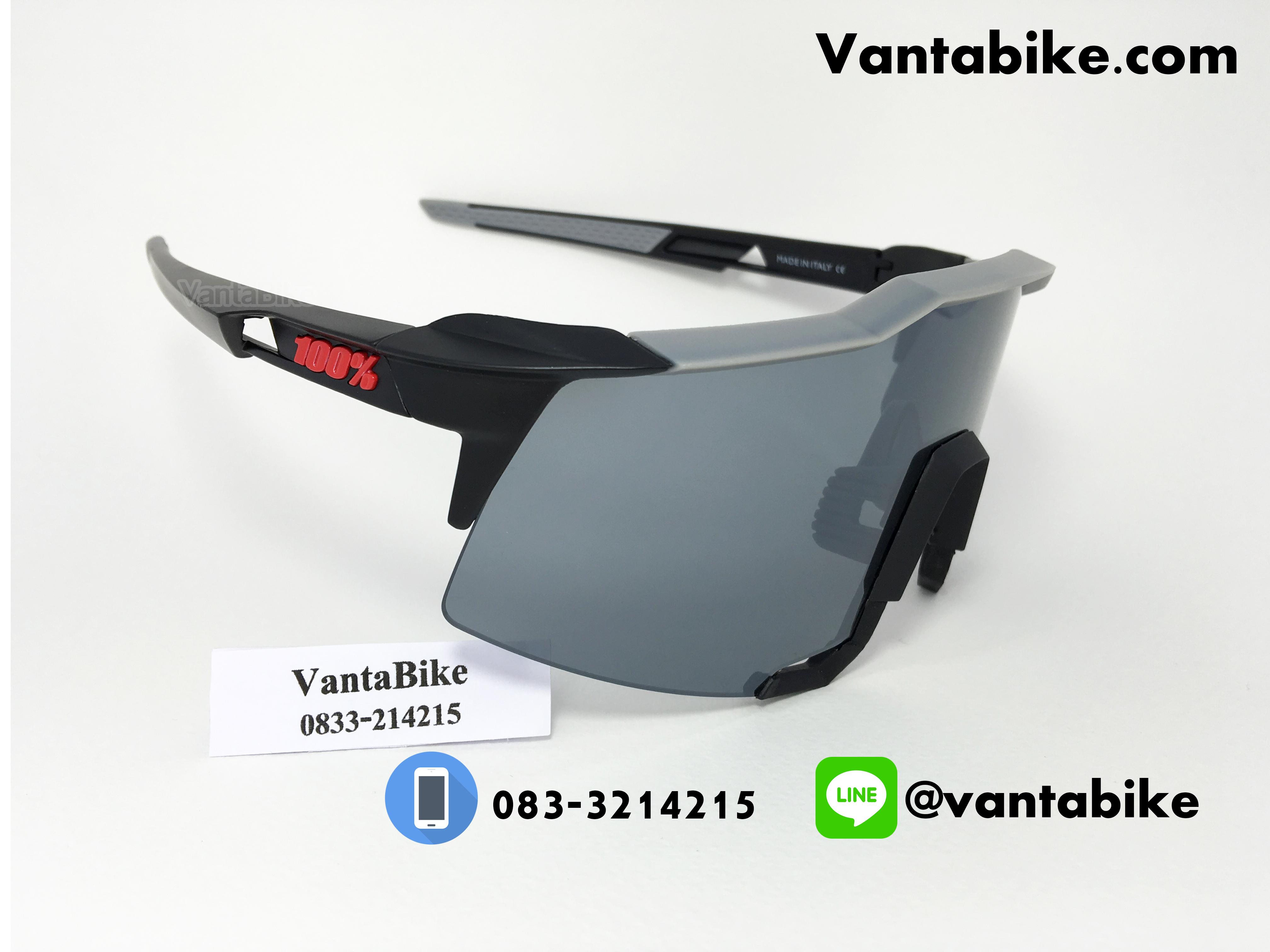 แว่นตาปั่นจักรยาน SPEEDCRAFT 100% [สีเทา-ดำ]