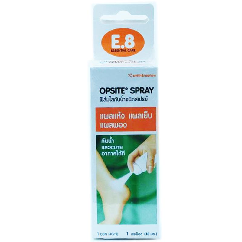Opsite Spray 40 ml ฟิล์มใสกันน้ำชนิดสเปรย์ กันน้ำ และระบายอากาศได้ดี