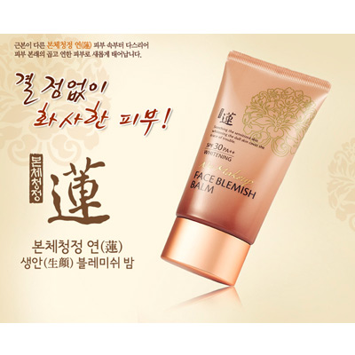 Welcos Face blemish balm whitening SPF30 PA++