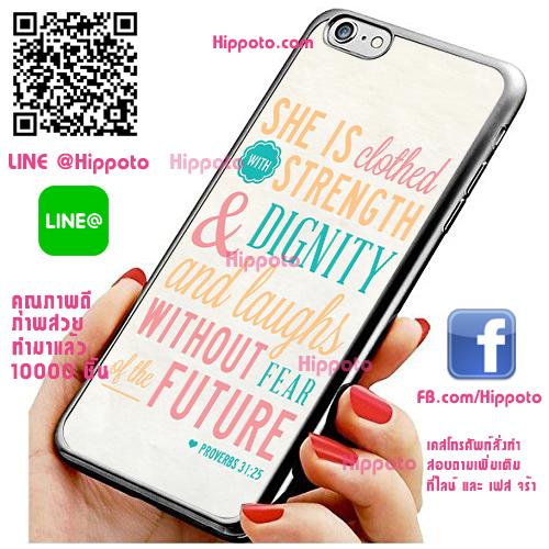เคส ไอโฟน 6 / เคส ไอโฟน 6s โลโก้ บทไบเบิ้ล เคสสวย เคสโทรศัพท์ #1130
