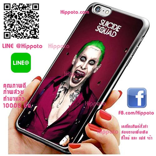 เคส ไอโฟน 6 / เคส ไอโฟน 6s โจ๊กเกอร์ Joker พื้นม่วง เคสเท่ เคสสวย เคสโทรศัพท์ #1387
