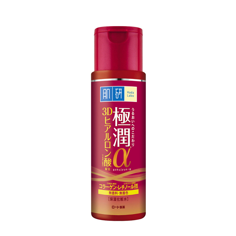 Hada Labo 3D Retinol Lifting + Firming Lotion 170ml