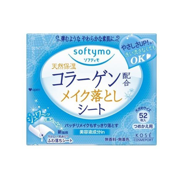Kose Cosmeport Softymo Makeup Remover Sheet (52 Sheets) #Collagen
