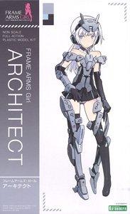 Frame Arms Girl Architect (Plastic model)