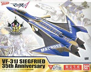 1/72 VF-31J Siegfried (Macross 35th Anniversary Color) (Plastic model) 6000yen
