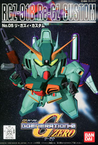 72783 GG 5.RGZ-91B Re-Gz Custom (SD) (Gundam Model Kits) 400yen