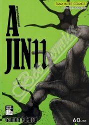 AJIN สายพันธุ์อมนุษย์ เล่ม 11 สินค้าเข้าร้านวันจันทร์ที่ 29/1/61