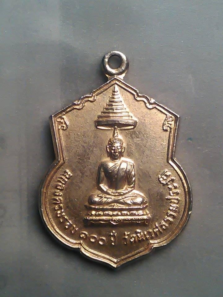 เหรียญ พระพุทธ ครบรอบ 100 ปี วัด นิเวศธรรมประวัติ ปี 22 200 /-