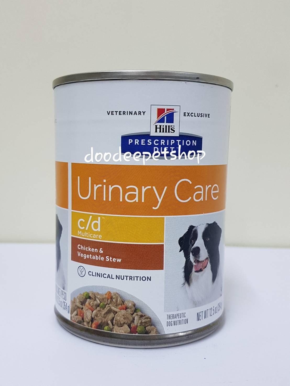 c/d อาหารสุนัข ที่มีปัญหาเรื่องนิ่ว อาหารกระป๋องแบบสตรู