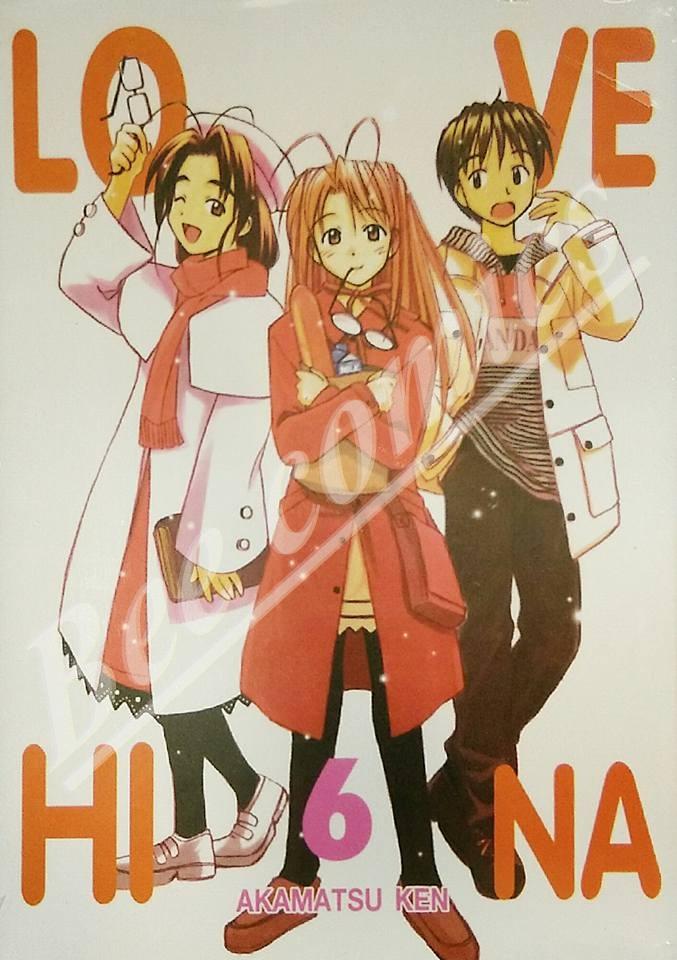 Love Hina เล่ม 6 สินค้าเข้าร้านวันเสาร์ที่ 18/2/60