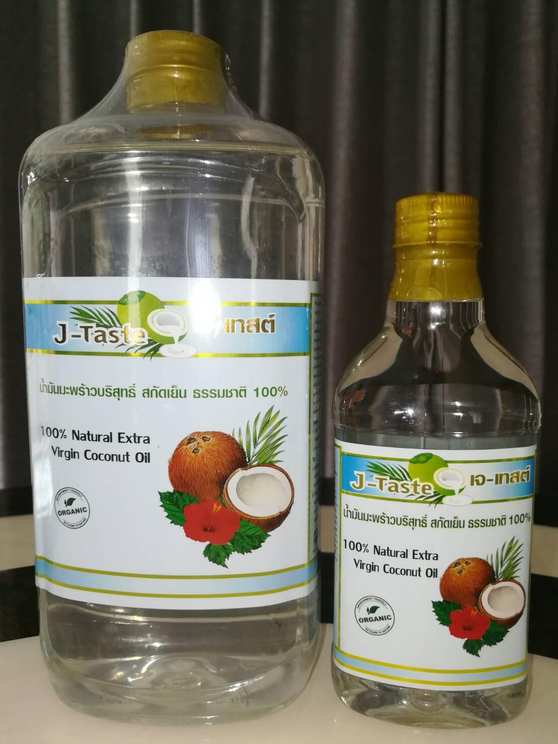 น้ำมันมะพร้าวบริสุทธิ์ สกัดเย็น ธรรมชาติ 100% Sz.1 ลิตร+250 มล.