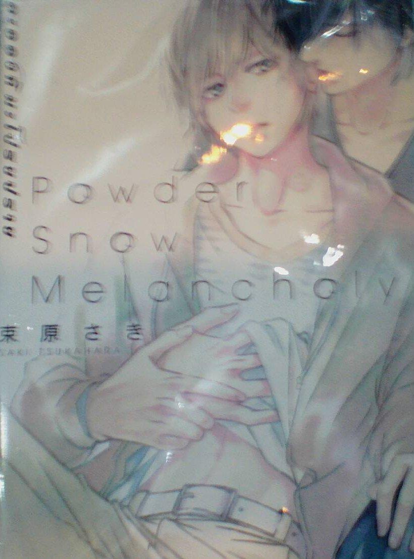 Power Snow Melancholy ละอองหิมะโปรยปราย สินค้าเข้าร้าน 1/4/59