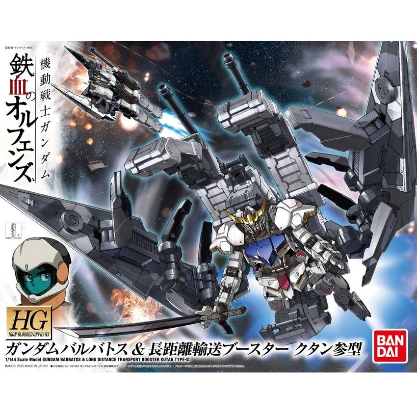 Bandai 1/144 High Grade Gundam Barbatos + Long Distance TransportBooster