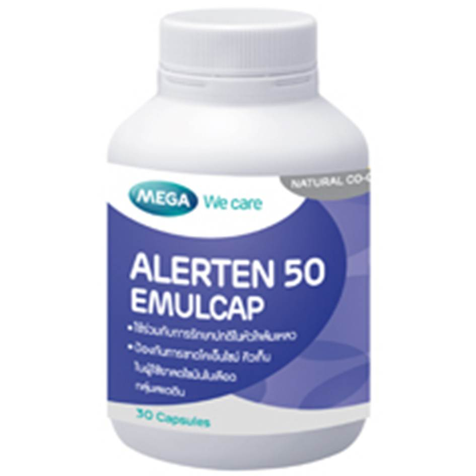 Mega We Care Alerten 50mg 30 เม็ด