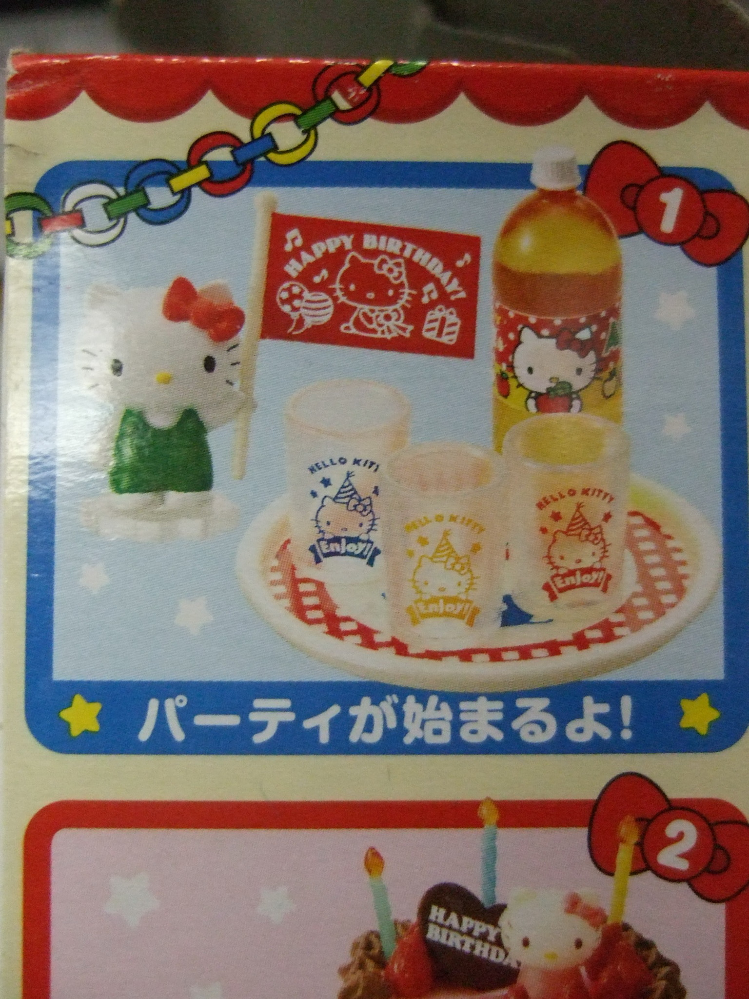 Re-ment Sanrio miniature Hello Kitty Birthday